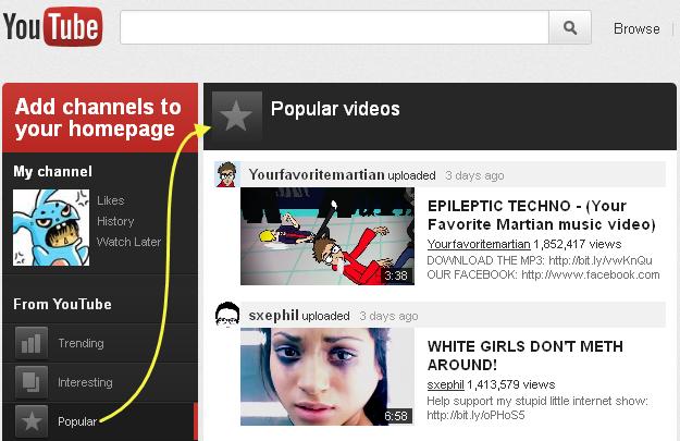 YouTube recibirá el tratamiento estético Google+ (FOTOS)