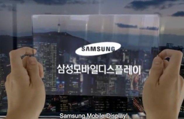 Impresionante vídeo: el futuro tecnológico Samsung Display