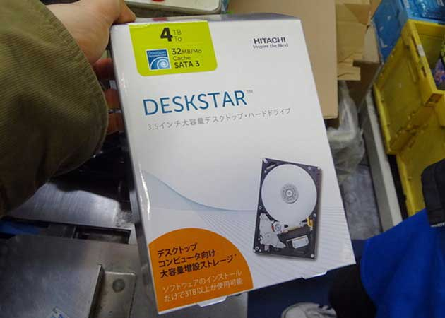 Hitachi pone a la venta el primer disco duro de 4 TB