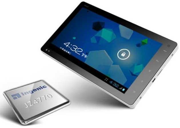 MIPS Novo 7, primer tablet Android 4.0 por 100 dólares