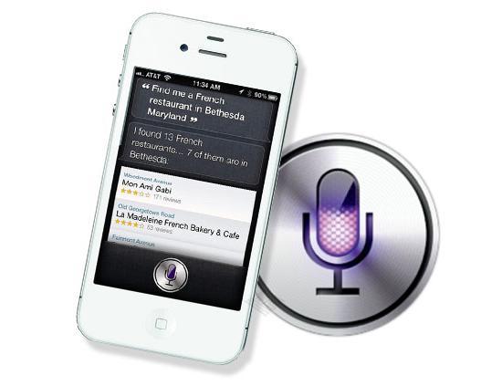 Siri llega a cualquier usuario con iOS 5 y jailbreak: Spire