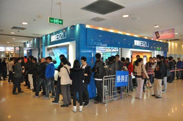 Meizu MX llega al mercado, iPhone killer chino con Android