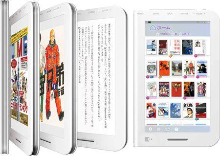 Nuevo Toshiba BookPlace DB50 30