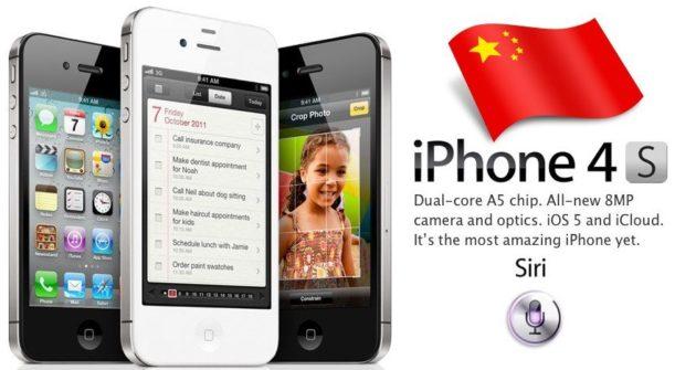 iPhone 4S llegará a China oficialmente el 13 de enero 28