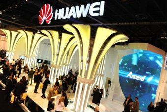 Huawei CES