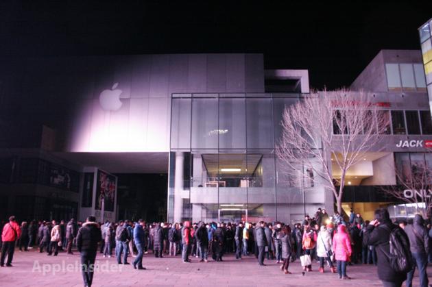 Violencia en el lanzamiento del iPhone 4S en Beijing