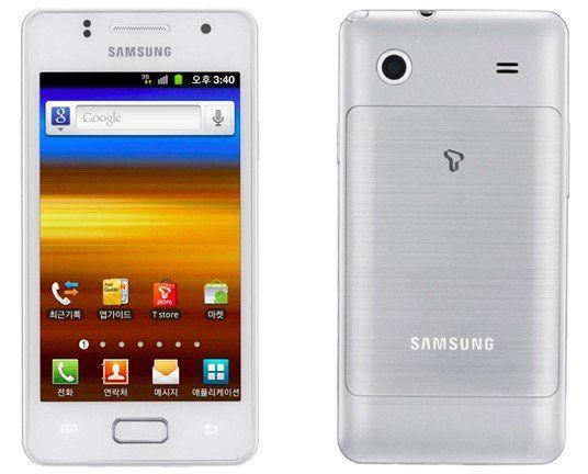 Samsung Galaxy M, a por la gama media