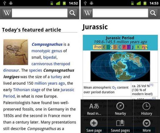 Wikipedia llega oficialmente como App a Android