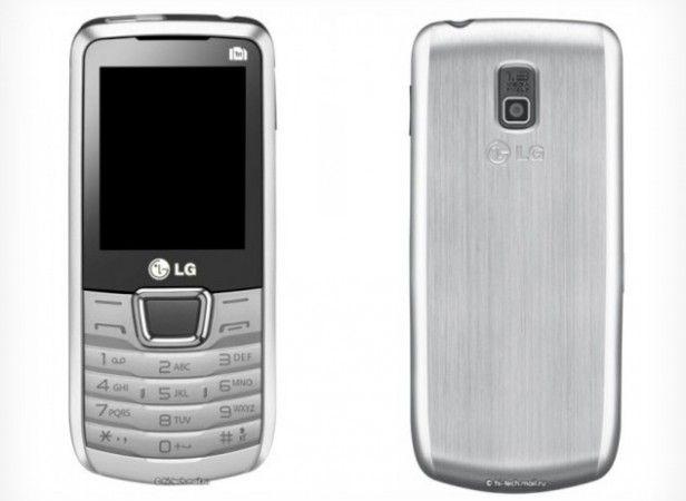 Cuando dos SIMs no son suficientes: LG A290 tri-SIM