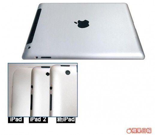 Primera imagen de iPad 3 ensamblado