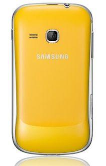 Samsung mostrará Galaxy Ace 2 y Mini 2 en MWC 2012 32