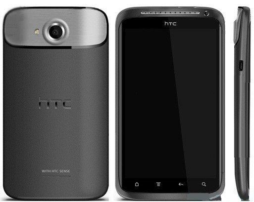 HTC One X, primera imagen filtrada 37
