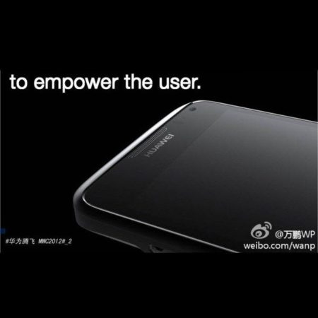 Huawei deja entrever su primer smartphone Quad-Core, Ascend D1 Q 29