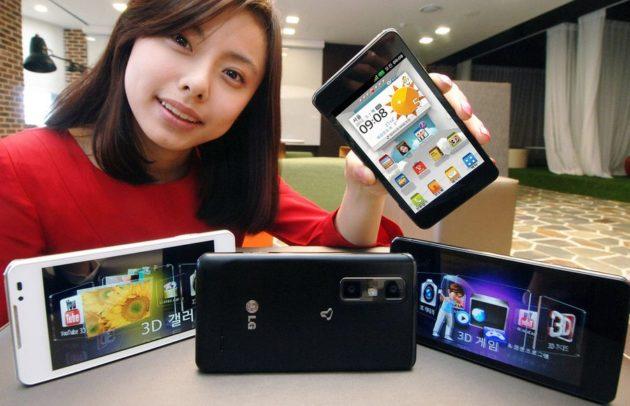 LG Optimus 3D Max, más madera para el MWC 2012 32