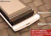 Leaked-Photos-of-Sony-Xperia-U-Emerge-4