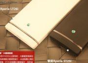 Leaked-Photos-of-Sony-Xperia-U-Emerge-5
