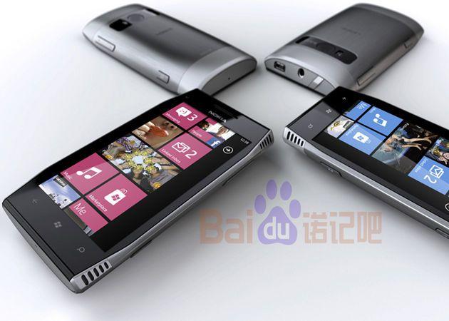 Nokia Lumia 805 filtrado ¿real o fake?