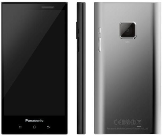 Panasonic ELUGA, smartphone Android resistente llega a Europa 32