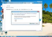 Windows8Consumer-Preview-7