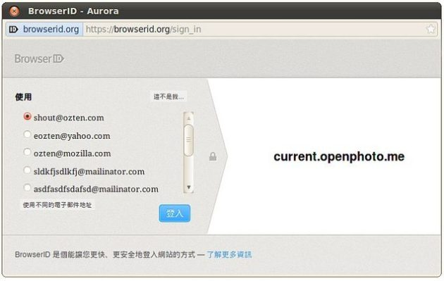 Mozilla anuncia Persona, el nuevo nombre de BrowserID