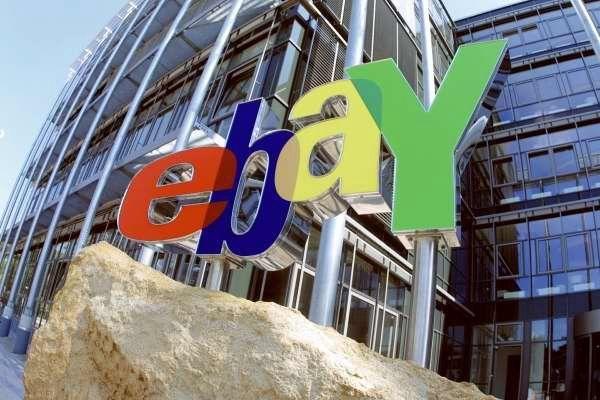 ¿Has comprado alguna vez en eBay? (INFOGRAFÍA)