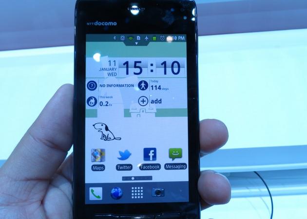 Fujitsu mostrará un súper teléfono en el MWC 2012