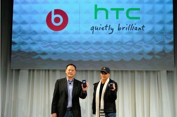 HTC podría estar preparando su propio servicio de streaming de música