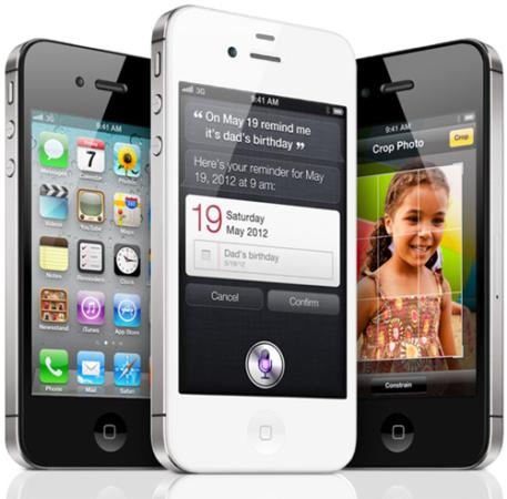 Problema de seguridad en iOS 5.0.1 deja al descubierto tu agenda de contactos