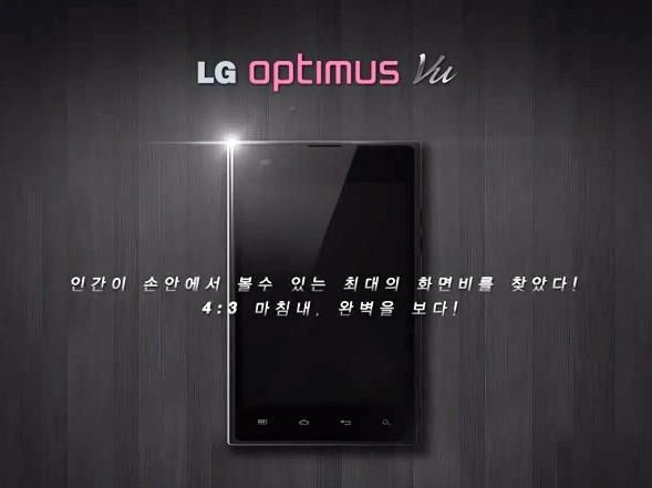 LG Optimus Vu se deja ver antes de MWC 2012