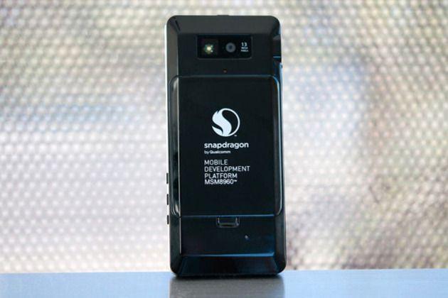 Qualcomm Snapdragon S4, un portento en rendimiento
