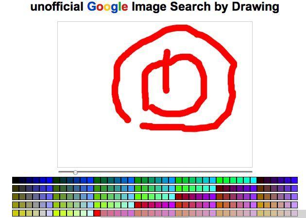 Busca en Google Images dibujando tú mismo