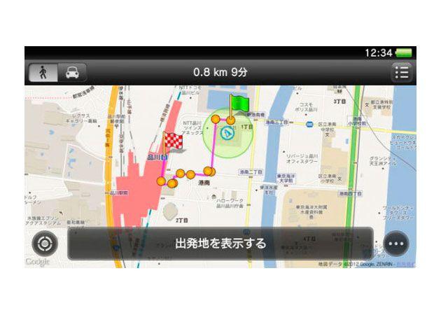 El GPS y la grabación de vídeo llegan a PS Vita 31