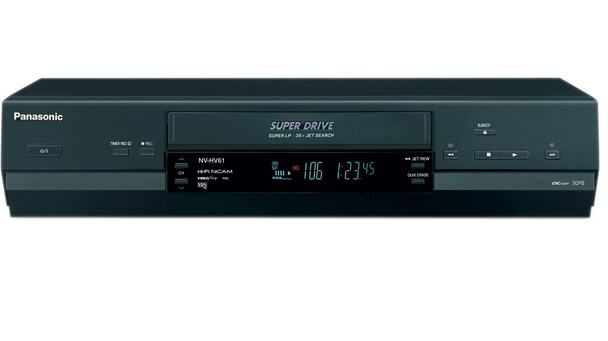 Panasonic deja de fabricar grabadoras VHS en Japón