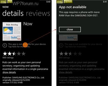 "Se filtran pantallazos de Windows Phone ""Tango"", se recomienda más de 256 Mbytes RAM"