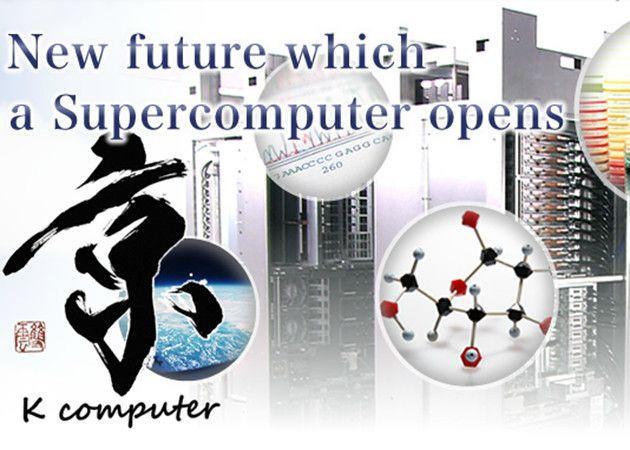 ¿Cuántos núcleos dices que tiene tu PC? El Fujitsu K tiene 705.000