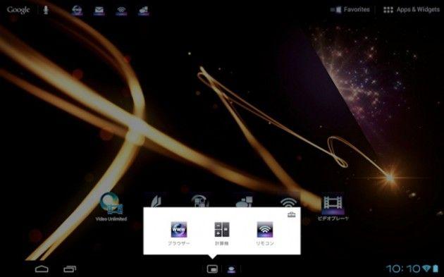 Android 4.0 llegará a los tablets de Sony en abril 31