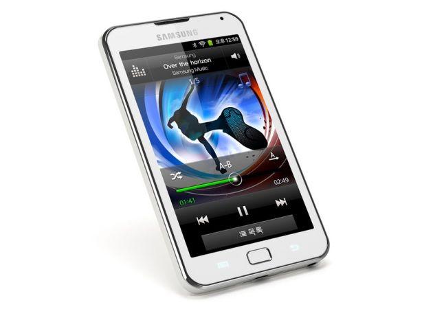 Samsung Galaxy 70 Plus, reproductor multimedia dual-core 35