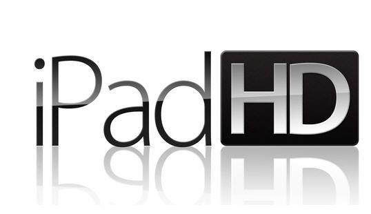 El próximo iPad será el iPad HD, no el iPad 3