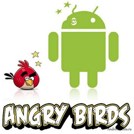 Se distribuye malware en Android vía Angry Birds modificado 34