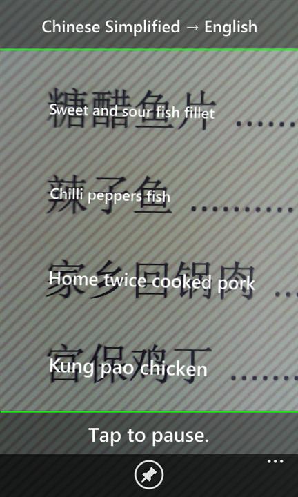 Bing actualiza su aplicación Translator con una traducción en tiempo real 30