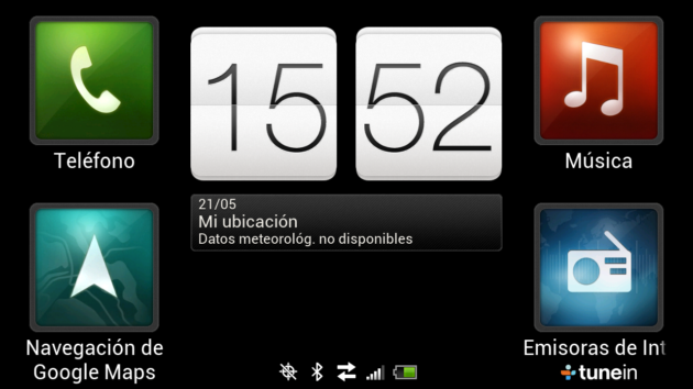 HTC Car