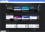 Axis, la revolución en búsqueda web visual tanto para iOS como para sobremesa [Actualización] 30