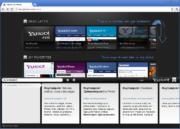Axis, la revolución en búsqueda web visual tanto para iOS como para sobremesa [Actualización] 34
