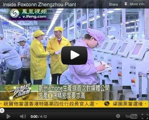 Visita a fábrica Foxconn