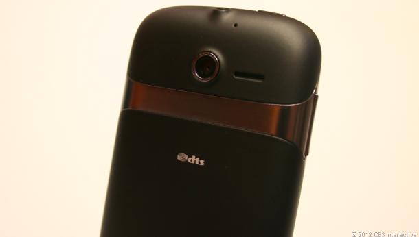 Huawey Y200, el smartphone bueno, bonito y barato 30