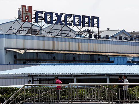 Visita a las fábricas de Foxconn donde se ensamblará el futuro nuevo iPhone 36