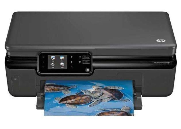 Consigue una impresora HP Photosmart 5510 con U-tad y MuyPymes