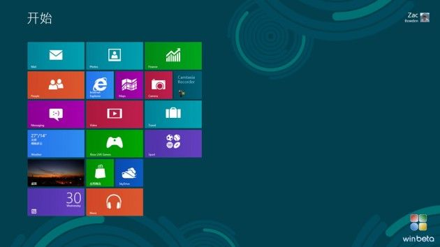 Primer vistazo a Windows 8 Release Preview 31