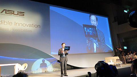 ASUS mostrará su flexible portátil TAICHI en Computex 2012 28