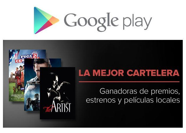 El cine llega a Google Play